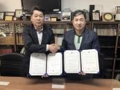 순천대, ICT융합 한국형 양돈 기술 개발을 위한 MOU