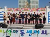 대전과학기술대 오영훈 교수, 제8회 지역아동센터의 날 표창