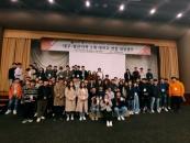 계명대 대학일자리센터, 지역 5개 대학 연합 취업캠프 열어