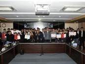 동의과학대, '2018 창업 아이디어 경진대회' 개최