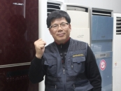 에코프라이즈, '홈케어 기술창업' 전수로  중장년 고용 창출 지원
