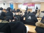 경동대, 취업역량경진대회 진행
