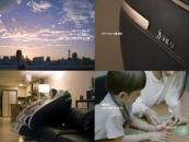 디자인 안마의자 '쉴렉스', 신규 브랜드 광고 선보여