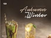 스테프핫도그 신규 음료 출시..쌀쌀한 날씨에 제격