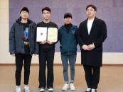 동신대 안경광학과 재학생, 대학 벤처동아리 경진대회 장려상