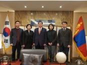 수원여대, 몽골 산·학·관 업무협약 체결