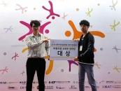 금오공대, '2018 대학 창업유망팀 300 경진대회' 대상