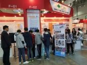 대전대, '2018 산학협력 EXPO' 참가