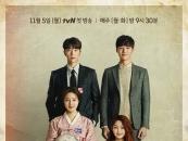 현풍닭칼국수, tvN 월화극 '계룡선녀전' 제작 지원
