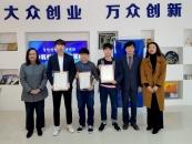 백석대, 중국 웨이하이시와 한중창업경진대회 개최