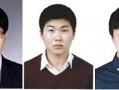 코리아텍 산업경영학부 재학·졸업생 3명 공인노무사 합격