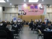 한국산기대, '동문선배와 함께하는 진로톡톡' 행사 진행