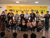 에듀윌 사회공헌위원회, 복지 취약계층 위한 기부 앞장