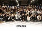 제로웹(ZEROWEB), 내달 3일 한국장외주식시장 상장