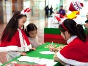 웅진플레이도시, 아름다운 가게와 어린이 기부데이 진행