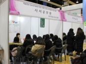 전주대 문헌정보학과, 진로·취업정보 공유 캠프