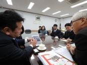 한림성심대, 일본 미나미보소시와 해외 취업 방안 논의