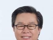 삼육대 정종화 교수, 한국통합사례관리학회 신임 회장 선출