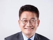 안양대, 오는 13일 송영길 국회의원 초청해 통일·북한 강좌