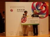 한국산기대 교수·학생팀, 대만국제학생디자인 공모전서 3등