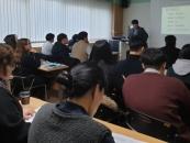순천대, 취업동아리 평가 발표회 개최