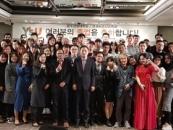 와이즈유, 외국인 유학생 졸업 축하파티 개최
