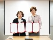 고려사이버대, 서울중구육아종합지원센터와 MOU