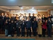 코리아텍, 천안소상공인연합회와 업무협약