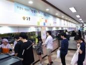 부경대 '천원의 아침밥' 사업, 농식품부 장관상 수상