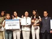 동의과학대 피부미용전공, 창직어워드 경진대회서 수상
