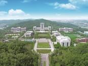 선문대, 'ACE+협의회 서부권역 10개 대학 공동 성과확산 심포지엄'개최