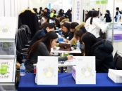 순천향대, 2019학년도 정시 대학입학정보박람회' 참가..열띤 입시상담