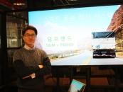 노바시스템, 국내 최초 스마트 운송 시스템 '덤프랜드' 주목