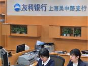 순천향대, 중국 유학생 대상 해외 체험형 인턴십 진행