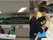KBS미디어-기업가정신, VR·AR 실감미디어 교육 워크숍 실시