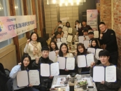 청년취업아카데미 25명 수료생, 최악의 취업난과 맞선다