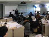 경기과기대, 청년 창업 위한 G-창업캠프 개최