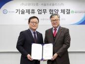 교원더오름, 서울프로폴리스와 '기술협력' 위한 MOU 체결