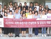 호서대, 대학일자리센터 3년 연속 운영기관 선정