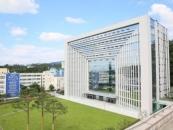가천대-한국지역난방공사, 연구협력강화 MOU