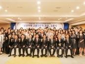 부경대, 부산지역 고용전문가과정 교육생 모집