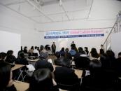 한성대, 2019학년도 글로벌컬처 프로그램 진행