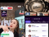 中 왕홍 Viya, 라이브 방송 통해 180억원 판매 기록