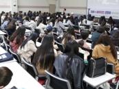 경인여대, 해외 취업설명회 진행...재학생 큰 호응