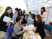 계명대 대학일자리센터, 청년고용정책 축제 전개