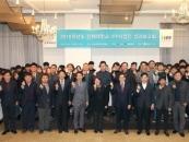 인제대, 2018 IPP형 일학습병행사업 우수대학 선정