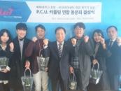 김선재 배재대 총장, 진로취업 멘토 자처