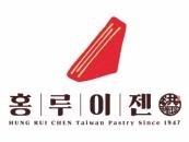 홍루이젠, 고성 산불 이재민 위해 샌드위치 3000개 지원