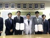 인제대-한국생명공학연구원 미래형동물자원센터, MOU 체결