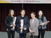 삼육보건대 동아리, 장애인의 날 행사서 감사패 수상